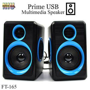 FT 165 Prime Compact multimedijski zvučnik
